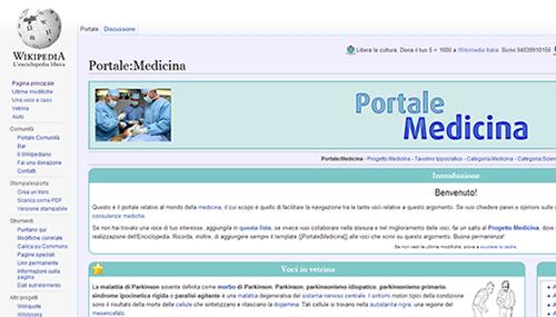 Il portale medicina di wikipedia in italiano