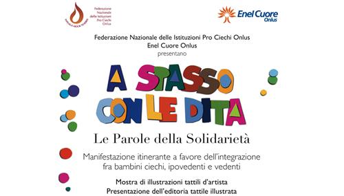 A Spasso Con Le Dita, un'iniziativa d'integrazione per bambini non vedenti, ipovedenti e vedenti