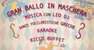 Gran Ballo in Maschera, serata di solidarietà in favore del Progetto Itaca